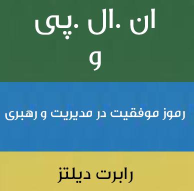 تصویر محصول